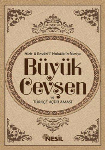 9789752696389: Büyük Cevsen ve Türkce Aciklamasi