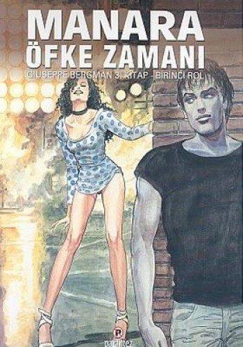 9789752810433: Giuseppe Bergman 3.kitap Öfke Zamani/birinci Rol