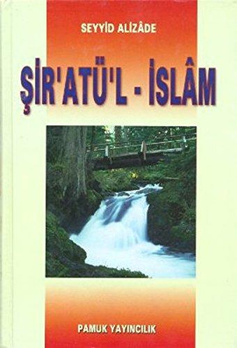 9789752940802: Siratul - Islam (Fikih-001)