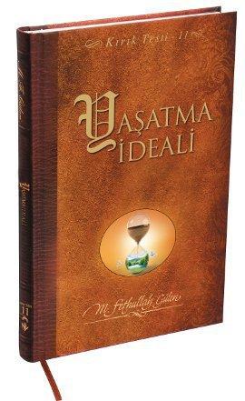9789753154703: Yasatma Ideali