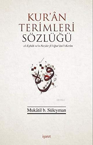 Kur'an Terimleri Sözlügü: el-Esbâh ve'n-Nezâir fi'l Qur'âni'l-Kerim: Süleyman, Mukatil B.
