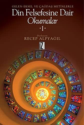 9789753558709: Din Felsefesine Dair Okumalar 1
