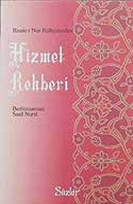 9789754323412: Kur'an Sakirtlerinin Hizmet Rehberi (Orta Boy)