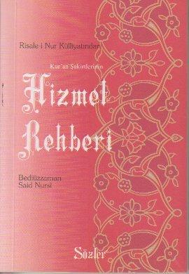 9789754670431: Kur'an Sakirtlerinin Hizmet Rehberi (Cep Boy)