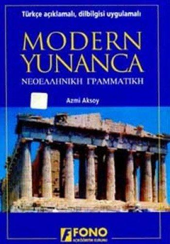 9789754712247: Uygulamali Modern Yunanca Dilbilgisi