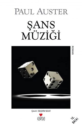 Sans Muzigi: Paul Auster