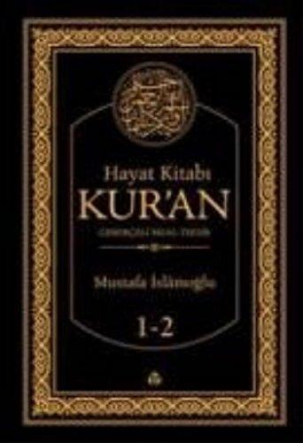 9789755500430: Hayat Kitabi Kur'an / Iki Cilt Takim (Kutulu)