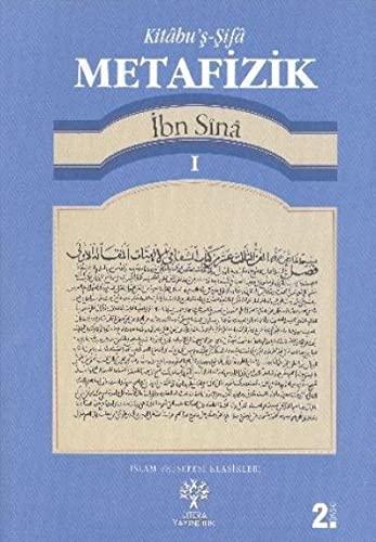 Metafizik 1: Ibni Sina