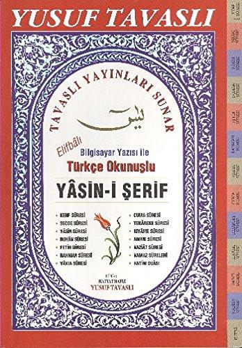 9789756400555: Yasin-i Serif / Bilgisayar Yazili,Turkce Okunuslu -Fihrist Kesimli