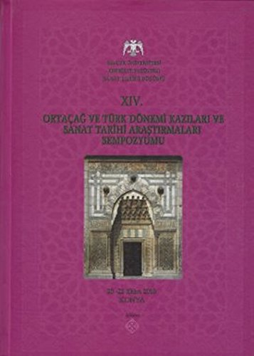 Proceedings of the XIVth Symposium of Medieval: Prep. by ALI