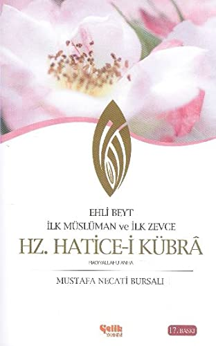 9789757161189: Hz. Hatice-i Kübrâ