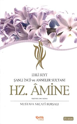 9789757161196: Ehli Beyt Sanl&#73&#59; Inci Ve Anneler Sultan&#73&#59; Hz. Amine