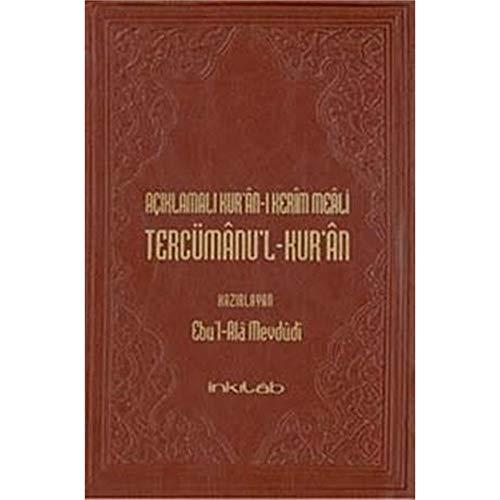 9789757560753: Satir Arasi Ayet Mealli Kur'an-i Kerim