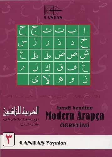 9789757621447: Kendi Kendine Modern Arapca Ogretimi 3