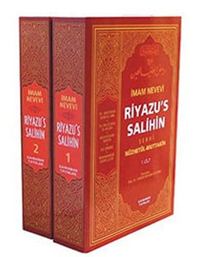 9789757624981: Riyazu's Salihin Serhi Nuzhetul-Muttakin (2 Cilt)