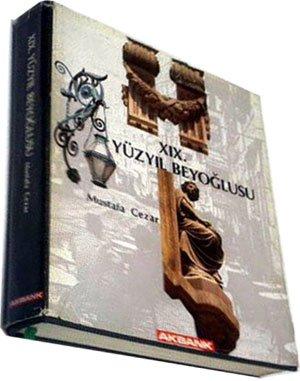 9789757630234: XIX. yüzyıl Beyoğlusu (Yeni dizi) (Turkish Edition)