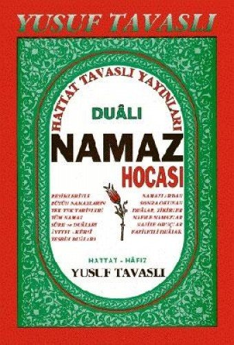 9789758131099: Duali Namaz Hocasi
