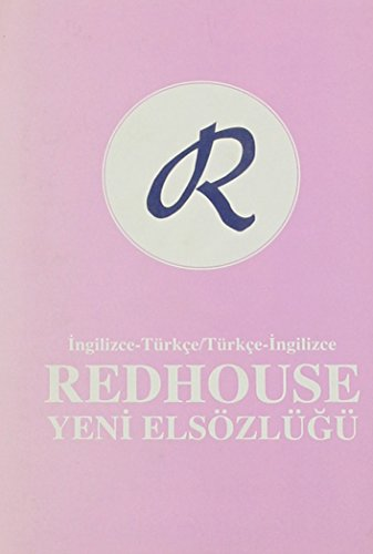 The Smaller Redhouse Portable Dictionary (English-Turkish)