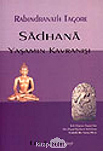 9789758408085: Sadhana