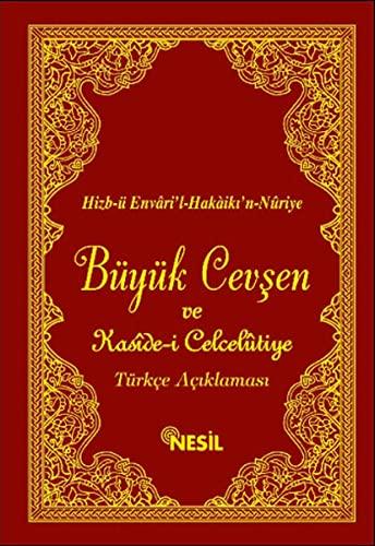 9789758499502: Buyuk Cevsen ve Turkce Aciklamasi (Cep Boy, Meailli, Kod: 00503)
