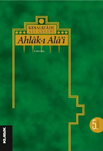 9789758740420: Ahlak-i Ala'i