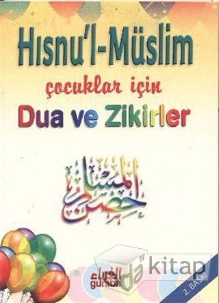 9789758810512: Hisnu'l-Muslim - Cocuklar icin Dua ve Zikirler