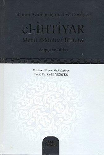 9789759068523: El - Ihtiyar - Metni el- Muhtar li'l- Fetva