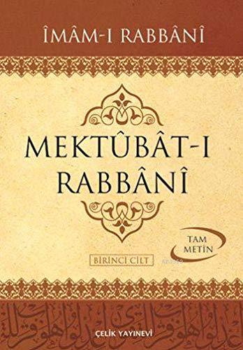 9789759199777: Mektubat-i Rabbani (2 Cilt Takim, Samua)