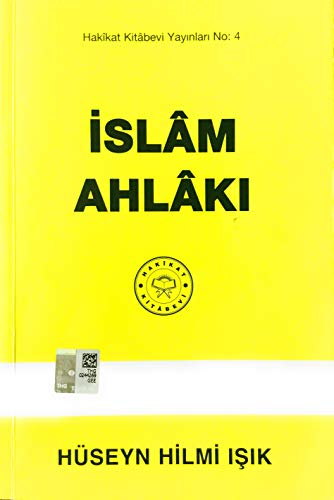 9789759211950: Islam Ahlaki M.Hadimi Turkey Import