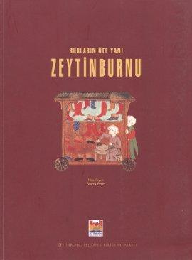 The other side of city walls: Zeytinburnu.: ERENDIZ ÖZBAYOGLU, BURÇAK