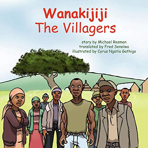 9789768142412: The Villagers (Swahili Edition)