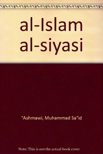 9789771033851: al-Islām al-sīyāsī (Arabic Edition)