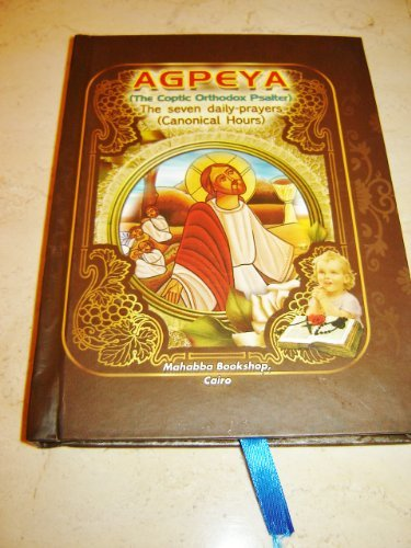 9789771212867: Agapeya The Coptic Orthodox Psalter / The Seven Daily-Prayers (Canonical Hours) 2011 / English language edition