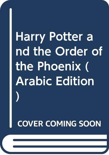 9789771438793: Harry Potter and the Order of the Phoenix (Arabic Edition)