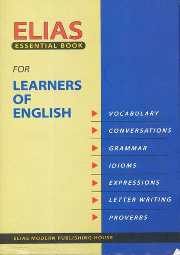 9789773040017: Elias Essential Book for Learners of English from Arabic