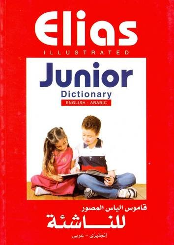 9789773040147: Elias Illustrated Junior Dictionary: English-Arabic