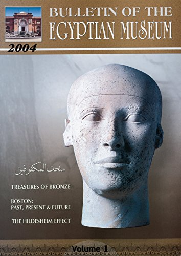 9789773058302: Bulletin Of The Egyptian Museum Vol. 2