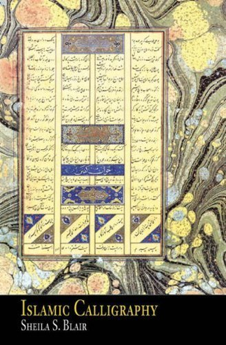 9789774160394: Islamic Calligraphy