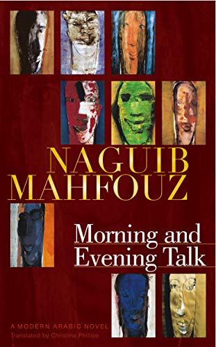 Morning and Evening Talk (First Edition)