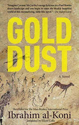 9789774161438: Gold Dust (Modern Arabic Literature (Hardcover))