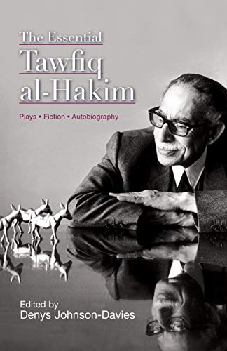 9789774161513: The Essential Tawfiq al-Hakim
