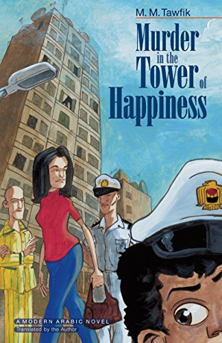 9789774161964: Murder in the Tower of Happiness