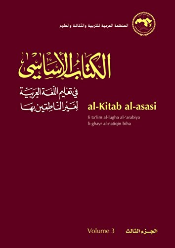 al-Kitab al-asasi: A Basic Course for Teaching Arabic to Non-Native Speakers: Volume 3: Badawi, ...