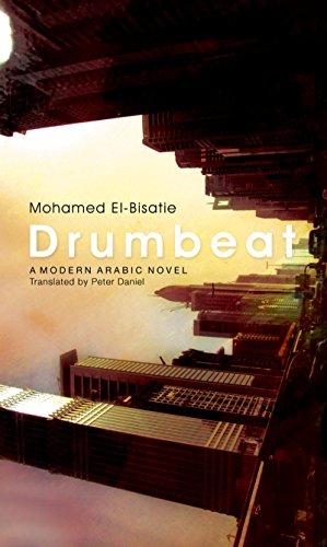 9789774163395: Drumbeat (Modern Arabic Literature (Hardcover))