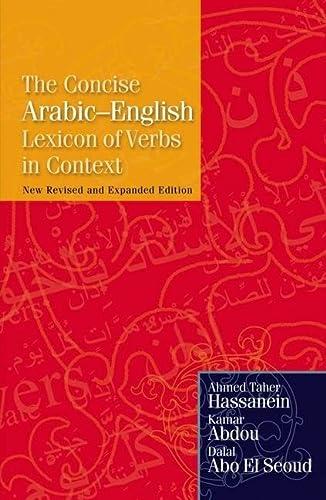 9789774163425: The Concise Arabic-English Lexicon of Verbs in Context