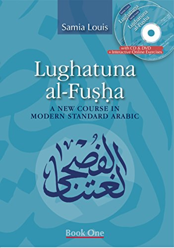9789774163524: Lughatuna al-Fusha: A New Course in Modern Standard Arabic, Book One: 1