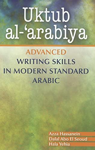 9789774165412: Uktub Al-'Arabiya: Advanced Writing Skills in Modern Standard Arabic