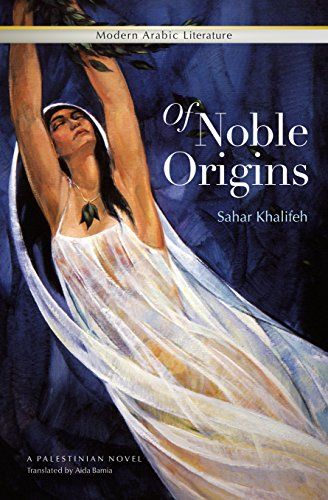9789774165429: Of Noble Origins: A Palestinian Novel (Modern Arabic Literature: Palestinian)