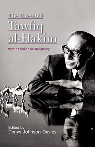9789774165924: The Essential Tawfiq al-Hakim (Modern Arabic Literature (Paperback))