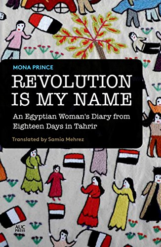 9789774166693: Revolution is My Name: An Egyptian Woman's Diary from Eighteen Days in Tahrir